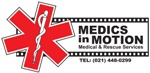 Medics in Motion Logo